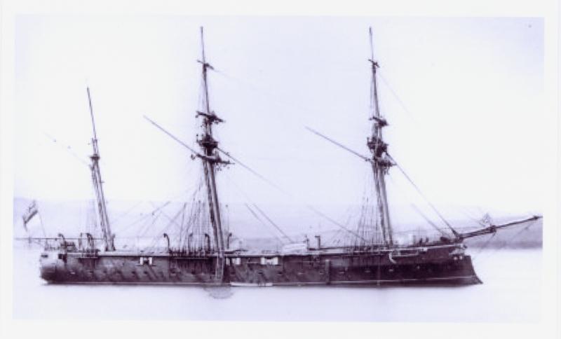HMS AMAZON 2