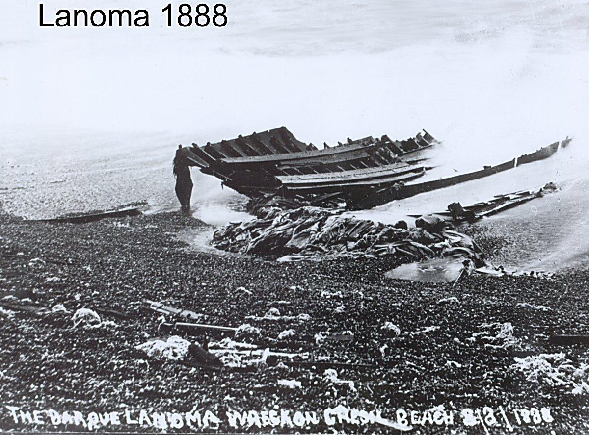 Lanoma1200